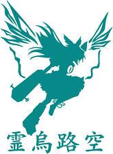 Touhou Project Reiuji Utsuho Okuu Character Decal 2 sticker