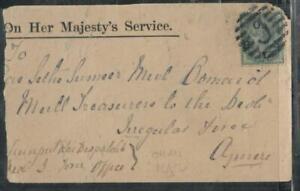 INDIA GWALIOR (P2609B)  1886 QV 1/2A OHMS ON OHMS ENVERLOPE TO AJMERE