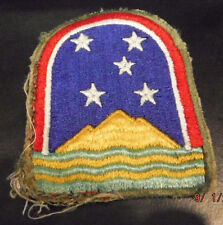 WW2 US ARMY SOUTH ATLANTIC FORCES  Military Patch Very Old
