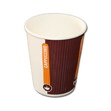 25 Doppelwand - ripple cup Coffee to go Becher, 0,2l, Pappbecher, Kaffeebecher