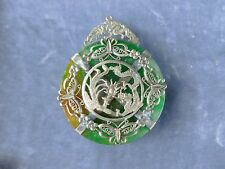 ANTIQUE GREEN JADE WITH DRAGON OVERLAY AMULET PENDANT