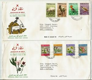 Oman 1982 FDCs complete set of 12 in 3 FDC, Birds, Animals, Flowers & Shells new