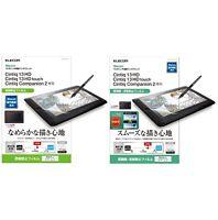 Elecom film 2 types for Wacom pen tablet Cintiq13 HD Touch Cintiq Companion2