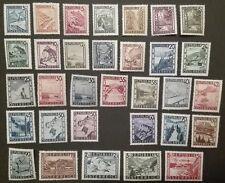 AUSTRIA-ÖSTERREICH STAMPS MNH - Definitives - Landscapes 1945, **