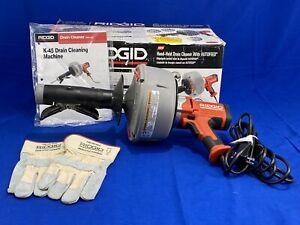 RIDGID K-45 Autofeed Drain Cleaning Machine (33345-1)