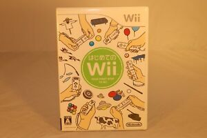 YOUR FIRST STEP TO Wii NINTENDO Wii COMPATIBLE Wii-U JAPAN NTSC-J