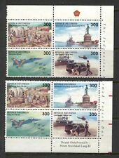 INDONESIA 1997, MILITARY: ARMED FORCES DAY, POLICE DOG, Scott 1733 LOT OF 2, MNH