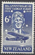 New Zealand 1958 KINGSFORD SMITH AIR CROSSING 30th CENT (1) Unhinged Mint SG 766