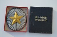 RARE CHINESE GROUND SELF-DEFENSE FORCE MILITARY SCHOOL MEDAL中国自卫队军校勋章