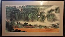HUGE ASIAN WATERCOLOR SIGNED