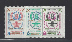 SAUDI ARABIA 252-54 MNH MALARIA, MOSQUITO *WITH UNOFFICIAL AIRMAIL OVERPRINT*
