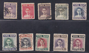 Thailand 1947-1949 Used King Rama IX Definitives( 1st series)