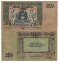 Rare! Russia Civil War Banknote 250 Rubles 1918 Rostov on Don KM:S414 VF USSR
