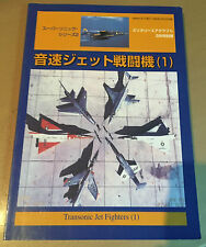 DELTA PUBLISHING MILITARY AIRCRAFT SPECIAL Mar.98 TRANSONIC JET FIGHTER 1