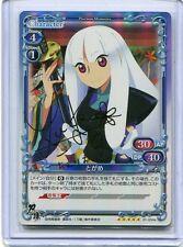 JAPANESE Precious Memories card KATANAGATARI Togame SIGNED(FOIL)