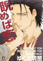 Nirameba Koi YAOI BL Manga Japanese / YUKUE Moegi