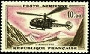 """FRANCE TIMBRE STAMP POSTE AERIENNE N° 41 """" HELICOPTERE ALOUETTE 10F"""" NEUF xx TTB"""
