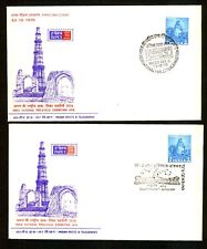 India National Philatelic exhibition covers 1970 day cachet PMKS all 15 covers