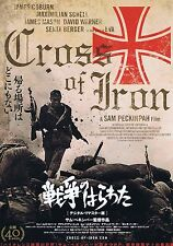 Cross of Iron Japanese Chirashi Mini Ad-Flyer Poster 1977-2017 Release Peckinpah