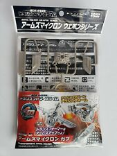 Transformers Takara Tomy Arms Micron Weapons Series AMW-01