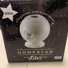 Homestar Lite 2 Home Planetarium White Sega Toys Optical 6 Years Used