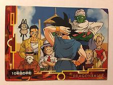 Dragon Ball Z Collection Card Gum 125