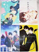AoEx03 Ao no Blue Exorcist Yukio x Rin yaoi doujinshi 4 books lot
