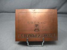 Ancienne plaque publicitaire d'imprimerie en cuivre, Cognac Charpentron