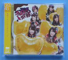 """SKE48 """"choko-no-dorei"""" Type-C The first limited DISC CD+DVD"""