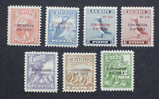LUNDY 1953 Coronation Overprints set MINT