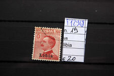 FRANCOBOLLI ITALIA COLONIE LIBIA USATI N°19 (F12948)