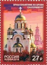 Russia 2018,Church on the Blood in Yekaterinburg,Imperial Family Romanovs,XF MNH