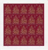 EID Christmas Greetings Sheet of Twenty Forever Postage Stamp Scott 4552