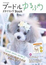 'NEW' Poodle Hair style Catalog Japan / Dog grooming Arrange Japanese Book pet