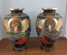 VTG Pair Japanese Satsuma Mirror Vases Enamel Signed Japan Deities Gods Gold Art
