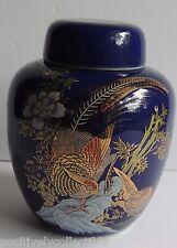 Vintage Cobalt Blue Gold Gilded Peacock/Pheasant Kutani Ginger Jar c1980