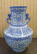 "Excellent Blue & White Floral Design Dragon Handle Porcelain Vase 16""h"