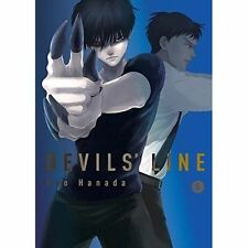 Devil's Line 5, Ryoh Hanada, Very Good Book