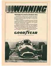 "1969 ""WINNING""  MOVIE  -  PAUL NEWMAN  ~ ORIGINAL GOODYEAR MAGAZINE POSTER  /AD"