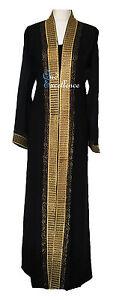 Gorgeous Open Nidha Abaya with Golden Detailing - Jilbab Kaftan Dress Kimono