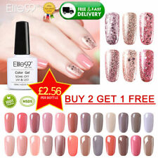 Elite99 Rose Gold Glitter/Nude Colour Gel Polish Base Top Coat Nail Art UV LED