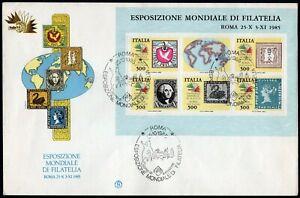 Repubblica, FDC Filagrano - Foglietto Esposizione di filatelia, 25/10/1985