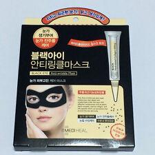 Mediheal Black Eye Anti-wrinkle Mask 10ml X 3ea