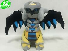 Shiny Giratina ギラティナ Altered 30cm 12in Pokemon Anime Doll Soft Plush Toy Figure