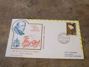1981 Japan First Day Cover - SS Giovanni Paolo II in Giappone Visits Nagasaki