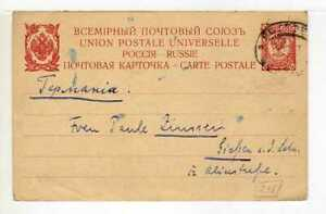 A5769) RUSSIA Carte Postale with oval postmark