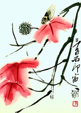 Moth & Flowers 15x22 Hand Numbered Chinese PrintChi Pai Shi China Asian Art