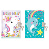 Kids Glitter Unicorn Or Narwhal A6 Secret Diary With Padlock & Key Great Gift