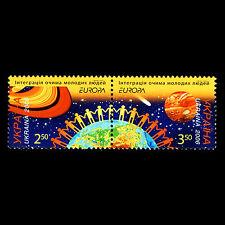 "Ukraine 2006 - EUROPA Stamps ""Integration"" Art - Sc 629 MNH"
