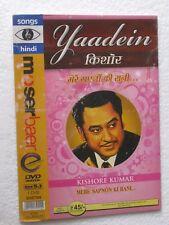 Yaadein Kishore Mere Sapno ki Video Songs DVD India Bollywood